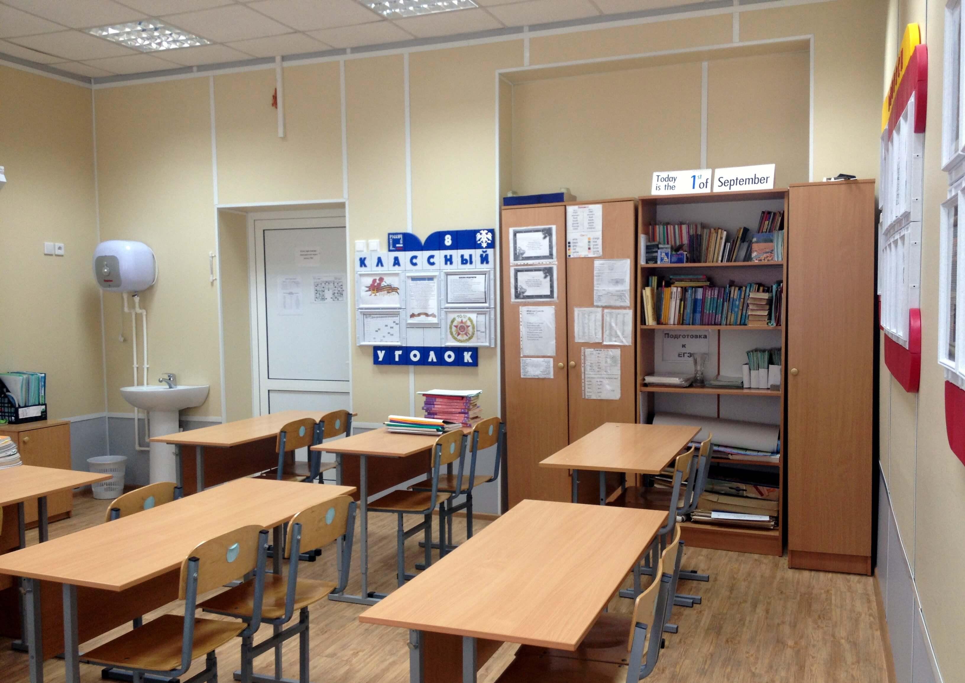 Русскую прям в кабинете, Начальница заставляет рабочего трахать в кабинете 2 фотография